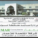 Governmental Sector